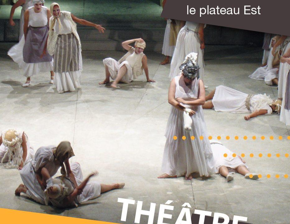 théâtre cours école théâtre